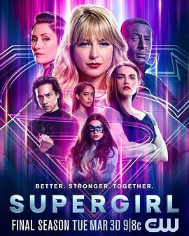 超级少女第六季(全集)
